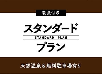 img_plan01